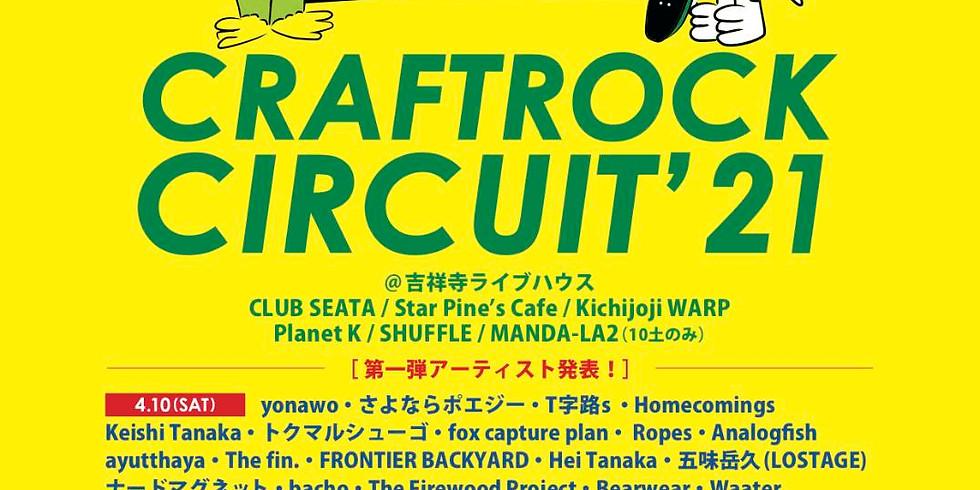 CRAFTROCK CIRCUIT '21