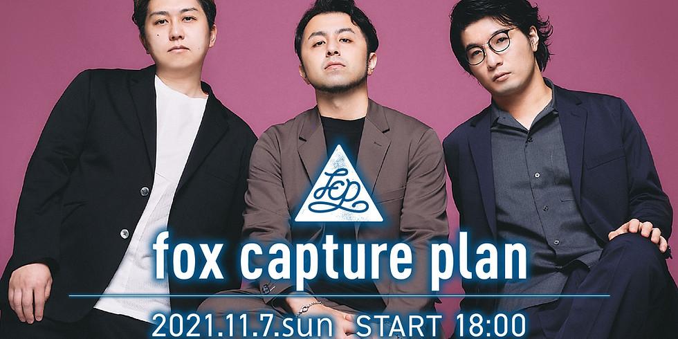 fox capture plan 10th Anniversary Binaural LIVE & Concert
