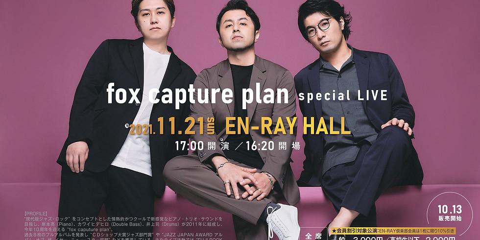 fox capture plan special LIVE