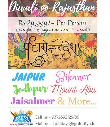Diwali Rajasthan Flyer....png