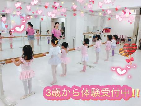3歳 4歳 5歳 初めてのバレエ体験です😊
