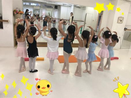 大岡山 子供のバレエ 体験❤️