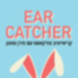 ear_catcher_1.jpg