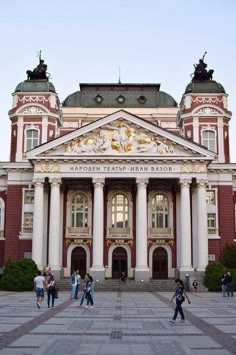 Ivan Vazov National Theater (7 minute walk)