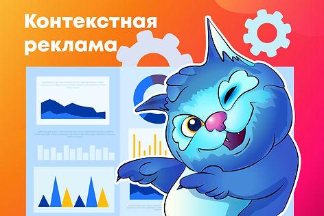 web-cat-08.jpg