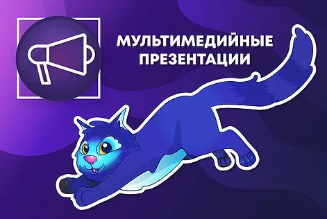 web-cat-05.jpg