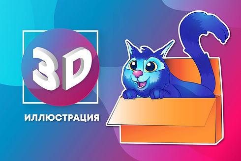 web-cat-02.jpg