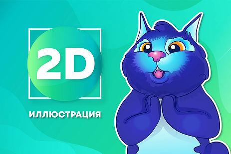 web-cat-03.jpg