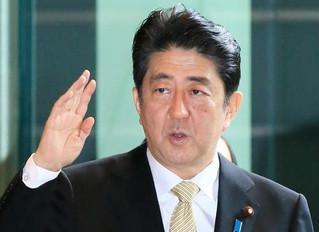 首相は、グローバルなインフラのため、$ 2,000億の出資を誓った