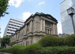 日本銀行の方針変化