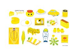 黄色いもの色々(Something yellow )
