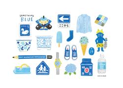 青いもの色々(Something blue)