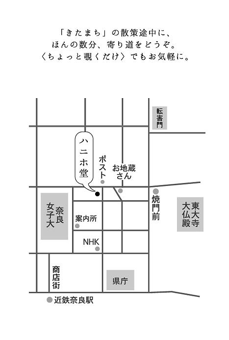 shopcard_access-01.png