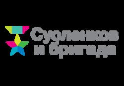 Логотип для натяжных потолков