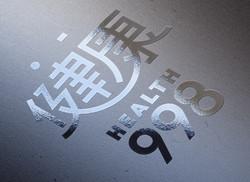 "Логотип ""Здоровье 988"""