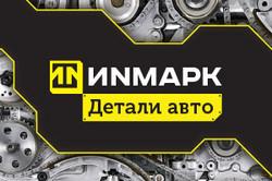 Дизайн для магазинов автозапчастей
