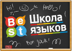 Логотип для школы языков