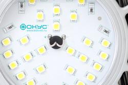 Логотип для светодиодной компании