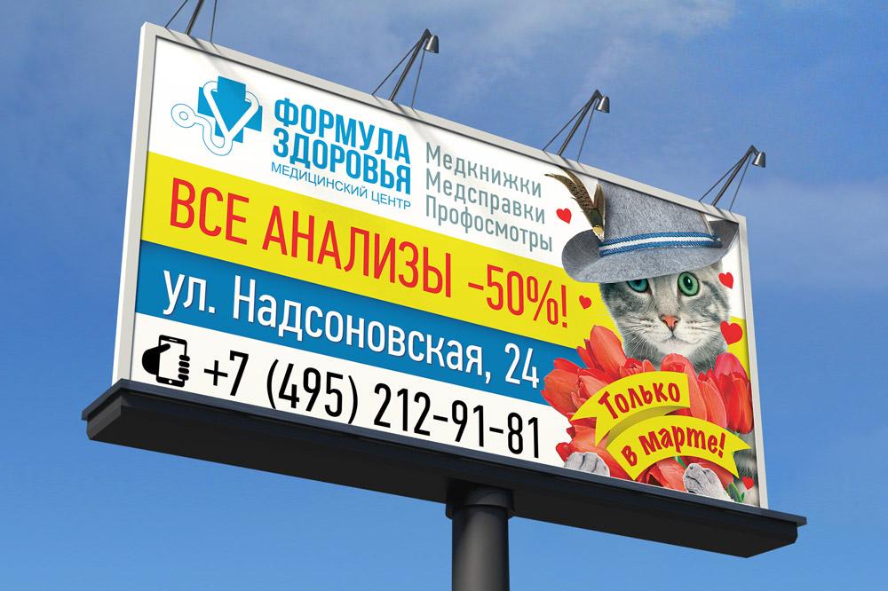 Наружная реклама в Королёве