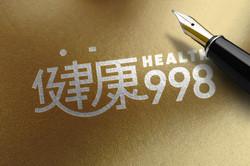 Здоровье998