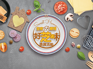 President Slice Cheese Promotion