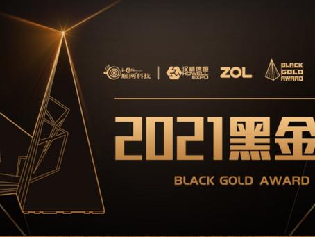中国最大のゲームショー「2021 ChinaJoy」でAYA NEO 2021はブラックゴールド賞を受賞