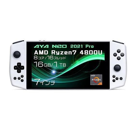 AYA NEO 2021 Pro 国内正規版 ポータブルゲーミングノートパソコン(Ryzen7 4800U/16GB/1TB)※先行予約