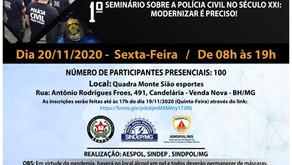 TODO POLICIAL CIVIL DE MINAS GERAIS PRECISA PARTICIPAR!