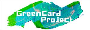 グリーンカードプロジェクト バナー.png