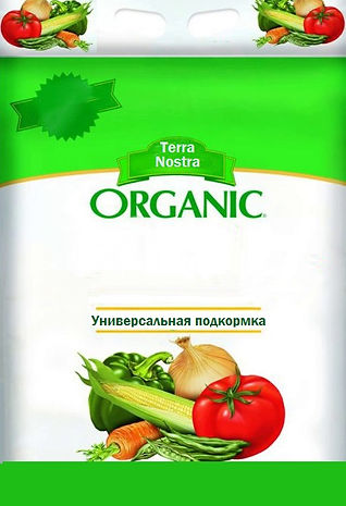 Best-Organic-Fertilizer-for-Vegetable-Ga