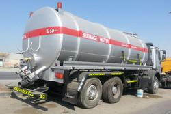Waste Management Transportation