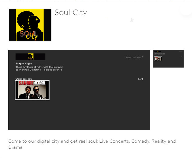 Soul City Now on Roku