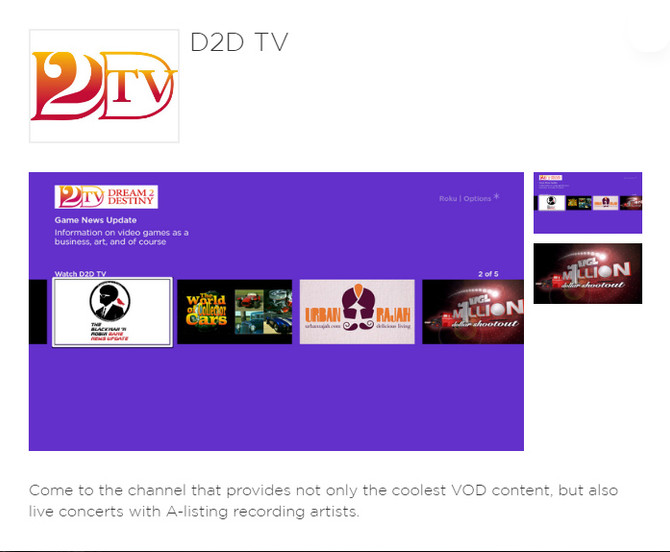 D2D TV Now on Roku