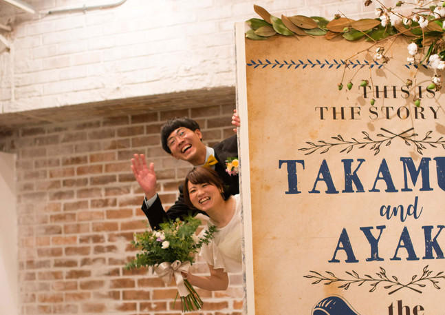 groovy-wedding-12-0015.jpg