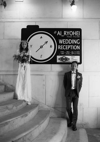 groovy-wedding-11-0013.jpg