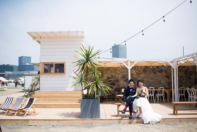 groovy-wedding-highlight-0019.jpg