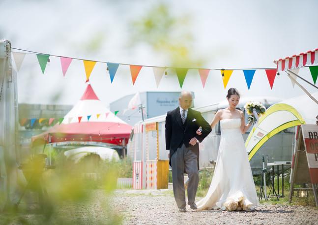 groovy-wedding-03-0004.jpg