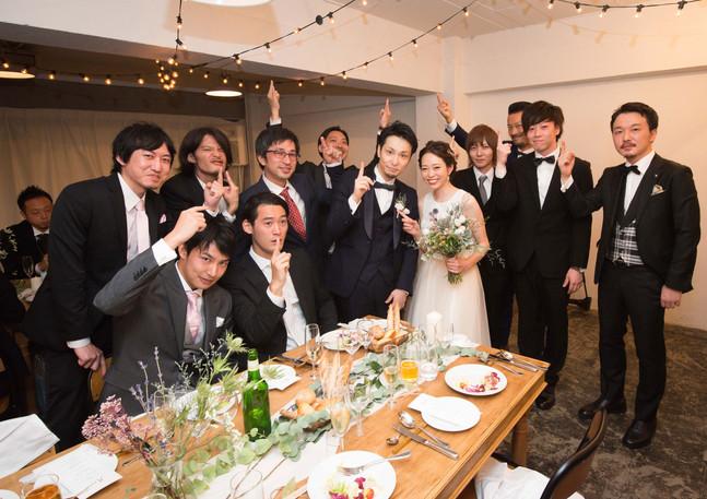 groovy-wedding-07-0022.jpg