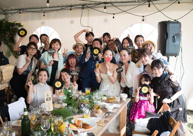 groovy-wedding-03-0023.jpg