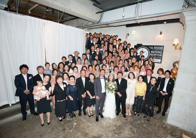 groovy-wedding-11-0039.jpg