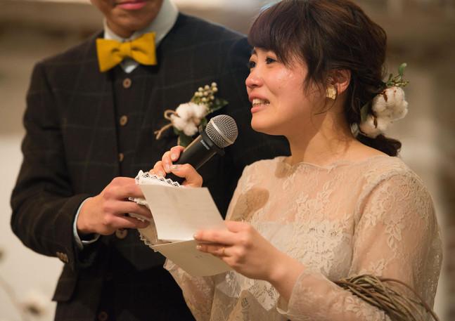 groovy-wedding-12-0051.jpg