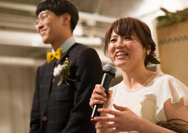 groovy-wedding-12-0033.jpg