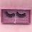 Thumbnail: Doll Eyes Faux Mink Lashes