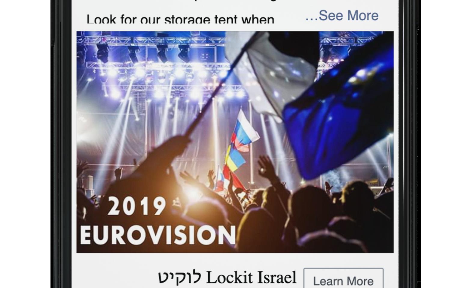 Facebook mobile ad