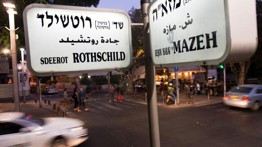 Tel-Aviv-View-8.jpg