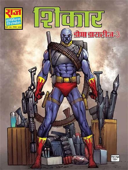 By Photo Congress || Raj Comics New Set Online Reading