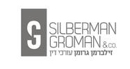 זילברמן גרומן עורכי דין