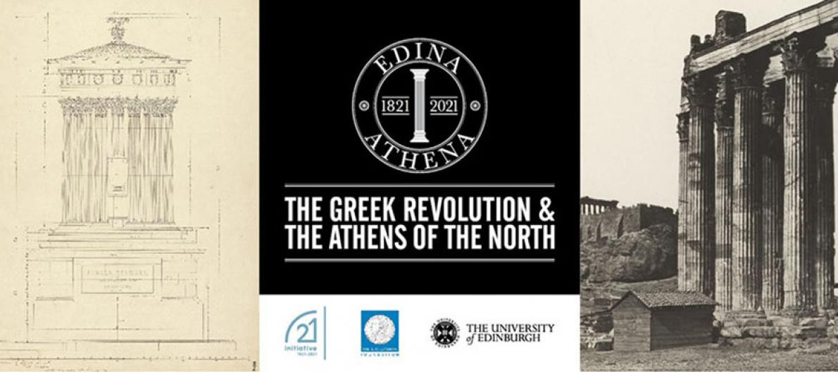 The Greek Revolution & the Athens of the North.jpg
