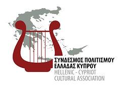 Hellenic - Cypriot Cultural Association.