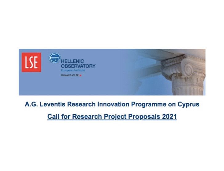 Call for the A.G. Leventis Research Innovation Programme on Cyprus 2021